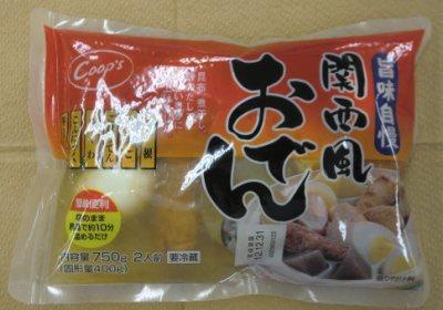 20121203CS関西風おでん.jpg