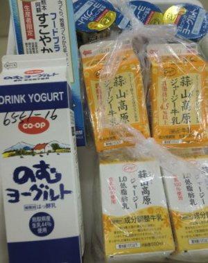 20121217PB牛乳類.jpg