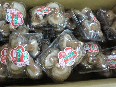 20130110生しいたけ(原木栽培)奈良県産 001.jpg