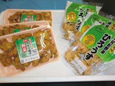 oshirase20120323-4.jpg