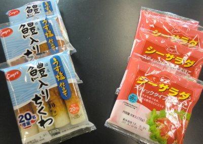 oshirase20120403-6.jpg