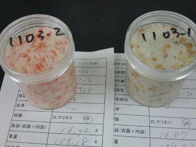 oshirase20120403-9.jpg