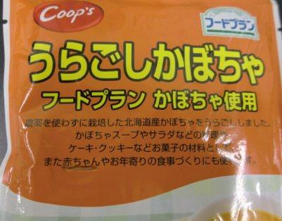 oshirase20120509-2.jpg