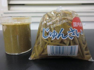 oshirase20120531-3.jpg