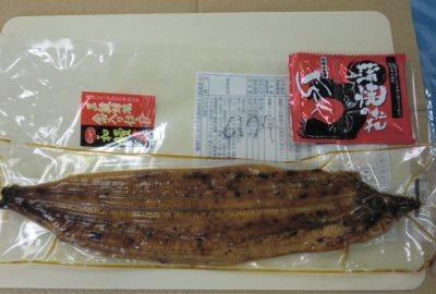 oshirase20120711-1jpg.jpg