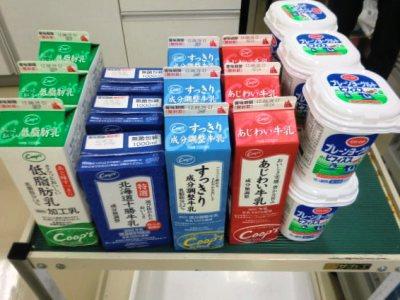 oshirase20120823-4.jpg