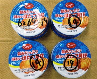 oshirase20120828-03.jpg