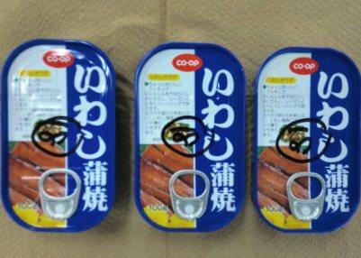 oshirase20120828-05.jpg