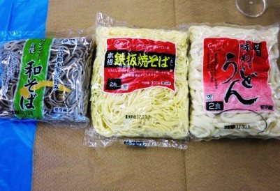 oshirase20121017-3.jpg