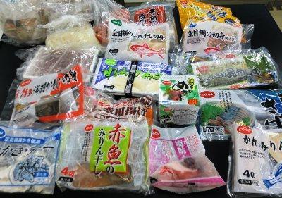 oshirase20121108-4.jpg